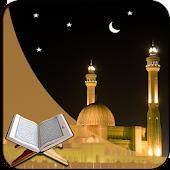 Ramadan Alarm Calendar