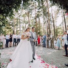 Wedding photographer Vladlena Demisheva (Vlademisheva). Photo of 23.07.2018
