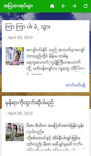 အပြာစာအုပ်ဖတ်ကြမယ် - Apps on Google Play
