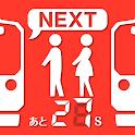 電車カウントダウン 東京・神奈川・千葉・埼玉 icon