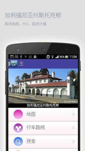 玩旅遊App 加利福尼亚州斯托克顿离线地图免費 APP試玩