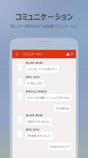 無料娱乐Appのファンダム for OH MY GIRL (オーマイガール)|記事Game