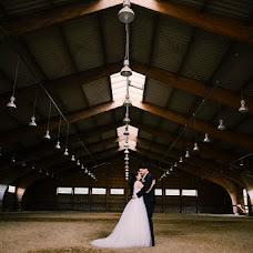 Wedding photographer Dragos Done (dragosdone). Photo of 12.02.2018