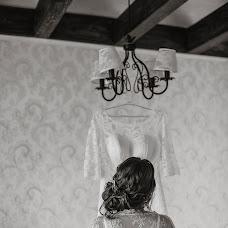 Wedding photographer Artur Kanbekov (Kanbek). Photo of 21.04.2017