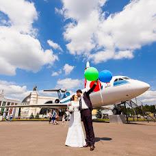 Wedding photographer Anastasiya Belyakova (Bellefoto). Photo of 02.02.2017