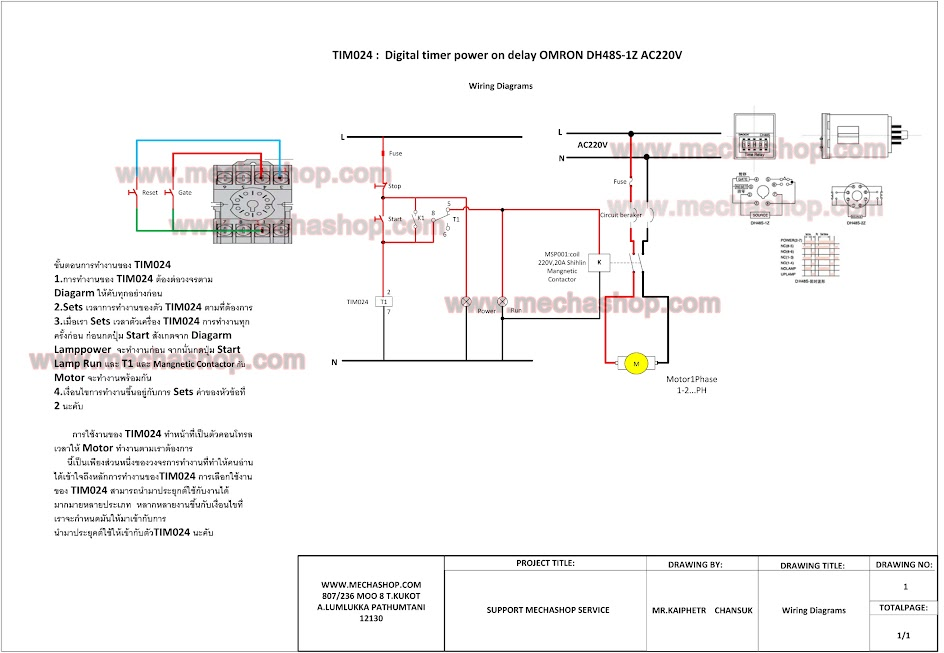 diagram for insulation with E0 B9 80 E0 B8 84 E0 B8 A3 E0 B8 B7 E0 B9 88 E0 B8 Ad E0 B8 87 E0 B8 95 E0 B8 B1 E0 B9 89 E0 B8 87 E0 B9 80 E0 B8 A7 E0 B8 A5 E0 B8 B2 E0 B8 94 E0 B8 B4 E0 B8 88 E0 B8 B4 E0 B8 95 E0 B8 Ad E0 B8 A5  E0 B8 95 E0 B8 B1 E0 B9 89 E0 B8 87 E0 B9 80 E0 B8 A7 E0 B8 A5 E0 B8 B2 E0 B9 80 E0 B8 9b E0 B8 B4 E0 B8 94 E0 B8 9b E0 B8 B4 E0 B8 94 E0 B8 Ad E0 B8 B8 E0 B8 9b E0 B8 81 E0 B8 A3 E0 B8 93 E0 B9 8c  E0 B8 95 E0 B8 B1 E0 B9 89 E0 B8 87 E0 B9 80 E0 B8 A7 E0 B8 A5 E0 B8 B2  E0 B8 A7 E0 B8 B4 E0 B8 99 E0 B8 B2 E0 B8 97 E0 B8 B5  E0 B8 99 E0 B8 B2 E0 B8 97 E0 B8 B5  E0 B8 8a E0 B8 B1 E0 B9 88 26906202 Th on E0 B9 80 E0 B8 84 E0 B8 A3 E0 B8 B7 E0 B9 88 E0 B8 AD E0 B8 87 E0 B8 95 E0 B8 B1 E0 B9 89 E0 B8 87 E0 B9 80 E0 B8 A7 E0 B8 A5 E0 B8 B2 E0 B8 94 E0 B8 B4 E0 B8 88 E0 B8 B4 E0 B8 95 E0 B8 AD E0 B8 A5  E0 B8 95 E0 B8 B1 E0 B9 89 E0 B8 87 E0 B9 80 E0 B8 A7 E0 B8 A5 E0 B8 B2 E0 B9 80 E0 B8 9B E0 B8 B4 E0 B8 94 E0 B8 9B E0 B8 B4 E0 B8 94 E0 B8 AD E0 B8 B8 E0 B8 9B E0 B8 81 E0 B8 A3 E0 B8 93 E0 B9 8C  E0 B8 95 E0 B8 B1 E0 B9 89 E0 B8 87 E0 B9 80 E0 B8 A7 E0 B8 A5 E0 B8 B2  E0 B8 A7 E0 B8 B4 E0 B8 99 E0 B8 B2 E0 B8 97 E0 B8 B5  E0 B8 99 E0 B8 B2 E0 B8 97 E0 B8 B5  E0 B8 8A E0 B8 B1 E0 B9 88 26906202 Th furthermore Page building products dpc products  diagram cavity wall moreover Residential Building Enclosure additionally Power besides Stud wall soundproofing.