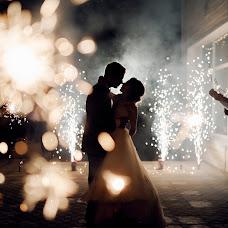 Wedding photographer Dmitriy Makarchuk (dimonfoto). Photo of 24.11.2017