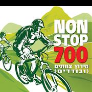 NonStop 700