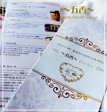 Photo: 福島県郡山市アロマテラピー&オリジナルクラフトサロン「五香」様
