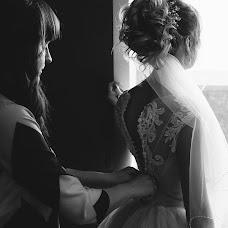 Wedding photographer Marina Trepalina (MRNkadr). Photo of 04.10.2017