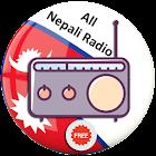 Nepali Fm Radio All Station icon