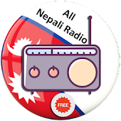 Nepali Fm Radio All Station