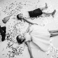 Wedding photographer Dmitriy Malyavka (malyavka). Photo of 09.10.2018