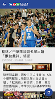 Screenshot of NOWnews今日新聞