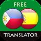 Filipino - Spanish Translator Download on Windows