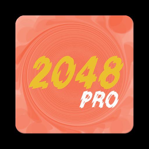 2048 Pro - Ads Free
