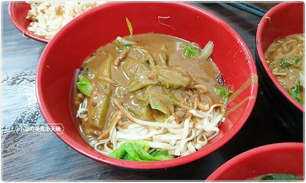 桂香麻醬麵