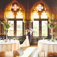 Hochzeitsfotograf Rocco Ammon (Fotopinsel). Foto vom 08.06.2017