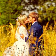 Wedding photographer Aleksandr Degtyarev (Degtyarev). Photo of 07.05.2017