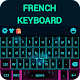 Download French Keyboard For PC Windows and Mac