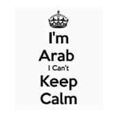 keep calm arabic