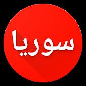 Tải دردشة احباب سوريا APK