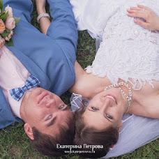 Wedding photographer Ekaterina Petrova (Imelinda). Photo of 21.08.2015