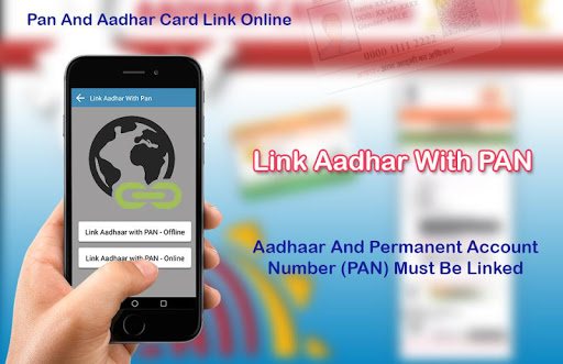 Link Aadhar With PAN for PC