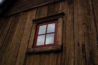 Photo: Окна, похоже, из слюды