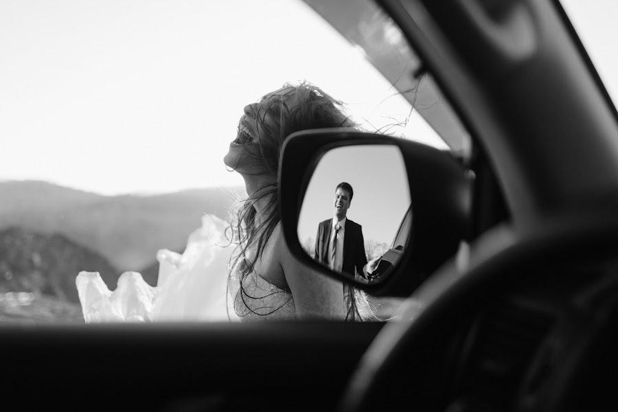 Свадебный фотограф Дарья Худякова (nextlifetime). Фотография от 16.06.2016