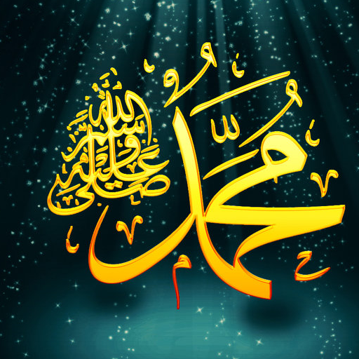 99 Names of Prophet Muhammad