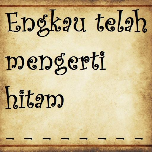 玩益智App Ebiet GA Titip Rindu Buat Ayah免費 APP試玩
