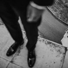 Wedding photographer Aleksey Kinyapin (Kinyapin). Photo of 08.09.2018