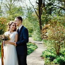 Wedding photographer Alina Gevondova (plastinka). Photo of 15.04.2018