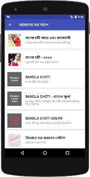 Download বাংলা চটি - ২০১৮ by Hot Apps Inc APK latest