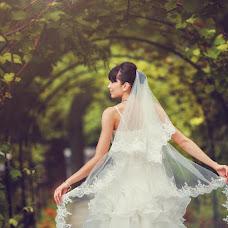 Wedding photographer Valentin Knysh (alicat). Photo of 22.09.2013