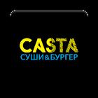 Casta icon