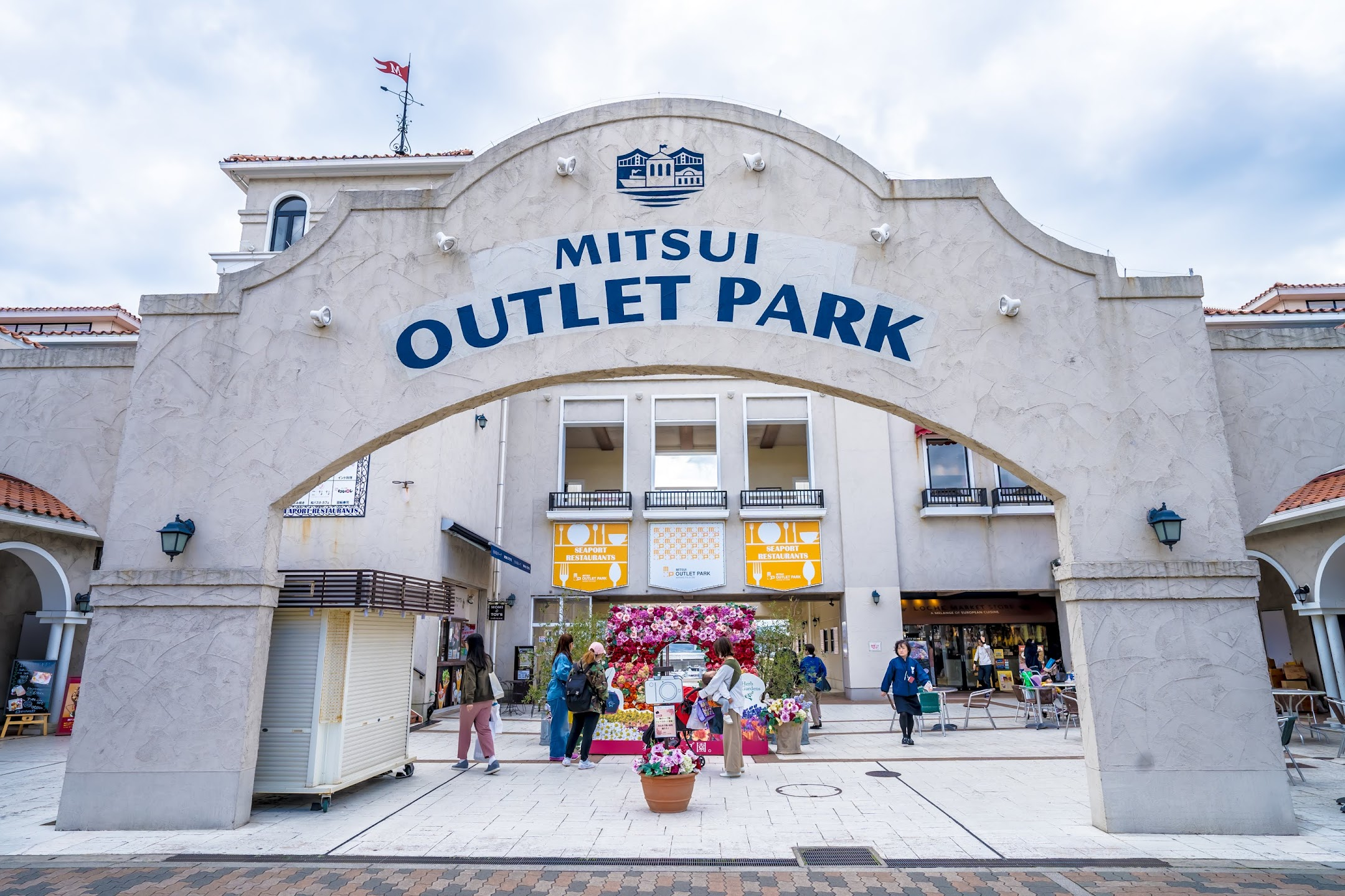 Mitsui Outlet Park Marine Pia Kobe2
