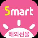 (구)한국투자증권 eFriend Smart 해외선물 icon
