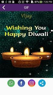 Diwali GIF Name Editor - náhled