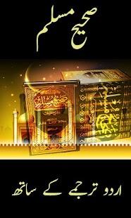 Sahih Muslim in Urdu - náhled