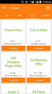 Ufone 3G Packages, Call, SMS - screenshot