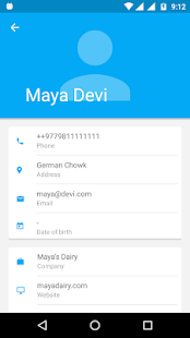 Bulk SMS Nepal - Send Bulk SMS- screenshot thumbnail
