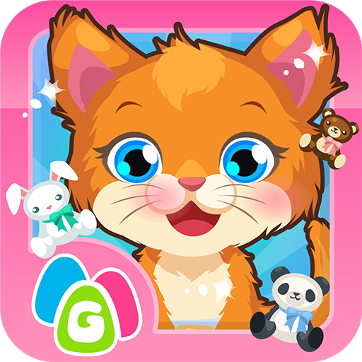 Baby Kitty Care - Pet Care