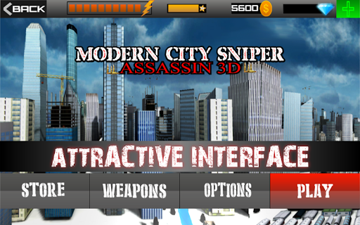 현대 도시 스나이퍼 어쌔신의 3D