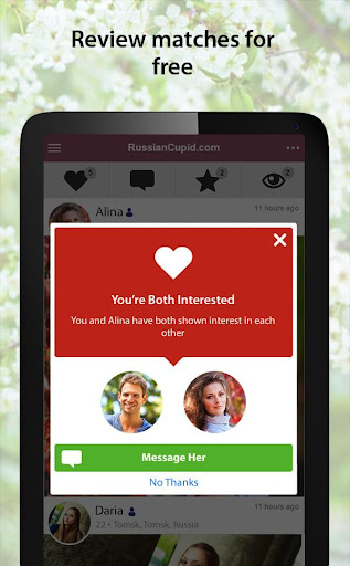 RussianCupid - Russian Dating App 2.1.6.1561 screenshots 11