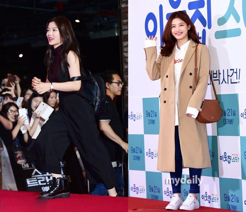 Kim Yoo Jung ngoài màn ảnh Phim Red Sky