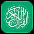 Quran full read,listen,hijry calendar,prayer times