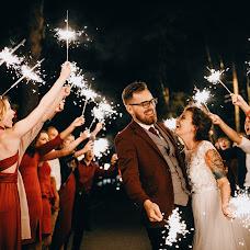 Wedding photographer Evgeniya Voloshina (EvgeniaVol). Photo of 28.10.2018