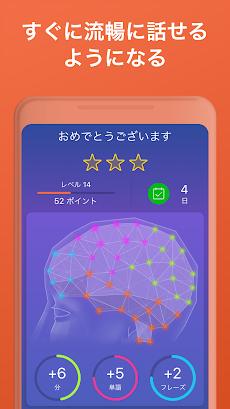 語学を無料で学習 - Mondlyのおすすめ画像5